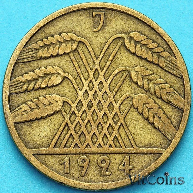 Монета Германии 10 рентенпфеннигов 1924 год. J
