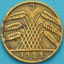 Германия 10 рейхспфеннигов 1929 год. J