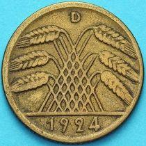 Германия 10 рентенпфеннигов 1924 год. D