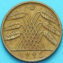 Германия 10 рейхспфеннигов 1925 год. D