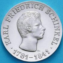 ГДР 10 марок 1966 год. Карл Фридрих Шинкель. Серебро.