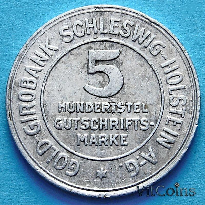 Монета Германии 5/100 марок 1923 год. Нотгельд Шлезвиг-Гольштейн.