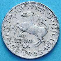 Германия 1/4 миллиона марок 1923 год. Нотгельд Вестфалия.