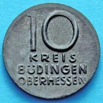 Германия 10 пфеннигов. Нотгельд Бюдинген.