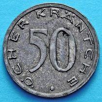 Германия 50 пфеннигов 1920 год. Нотгельд Аахен.