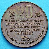 Германия 20 марок 1932 год. Нотгельд Дрезден.