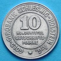 Германия 10/100 марки 1923 год. Нотгельд Шлезвиг-Гольштейн.
