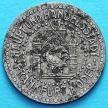Монета Германии 10 пфеннигов 1919 год. Нотгельд Франкфурт на Одре.