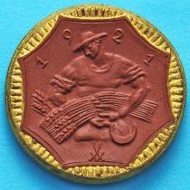 Германия 10 марок 1921 год. Нотгельд Саксония.