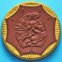 Германия 20 марок 1921 год. Нотгельд Саксония.