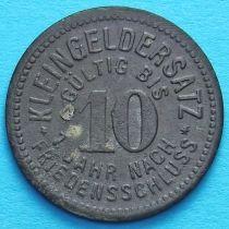 Германия 10 пфеннигов 1918 год. Нотгельд Шмольн.