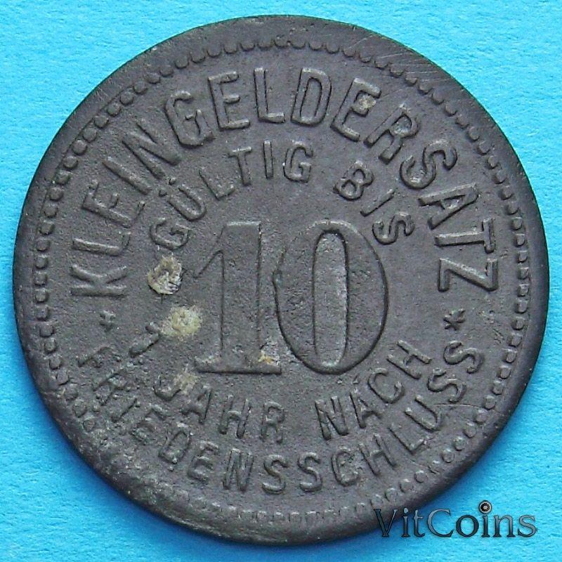 Монета Германии 10 пфеннигов 1918 год. Нотгельд Шмольн.