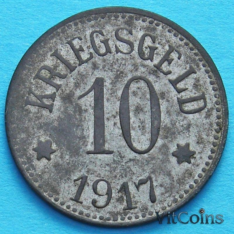 Монета Германии 10 пфеннигов 1917 год. Нотгельд Пфаффенхофен-на-Ильме.