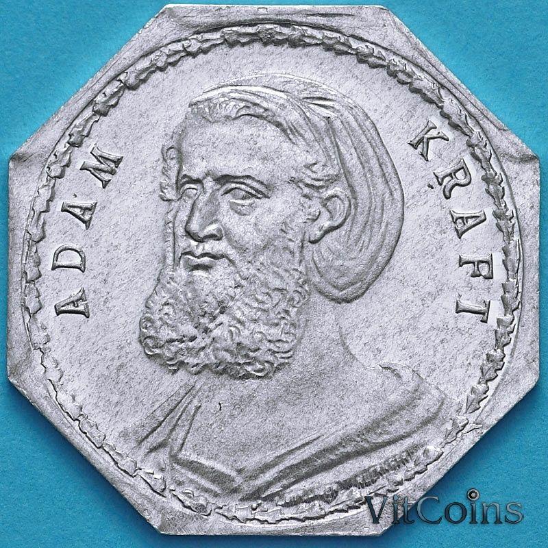 Монета Германия 20 пфеннигов. Трамвайный Нотгельд Нюрнберга. Адам Крафт.