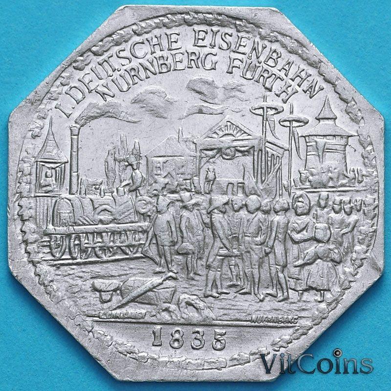 Монета Германии 20 пфеннигов. Трамвайный Нотгельд Нюрнберга. Первый паровоз, Адлер-1835