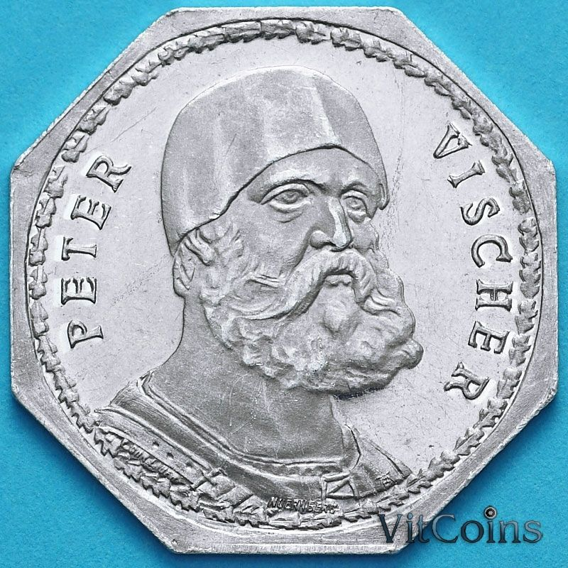 Монета Германии 20 пфеннигов. Трамвайный Нотгельд Нюрнберга. Петер Фишер.