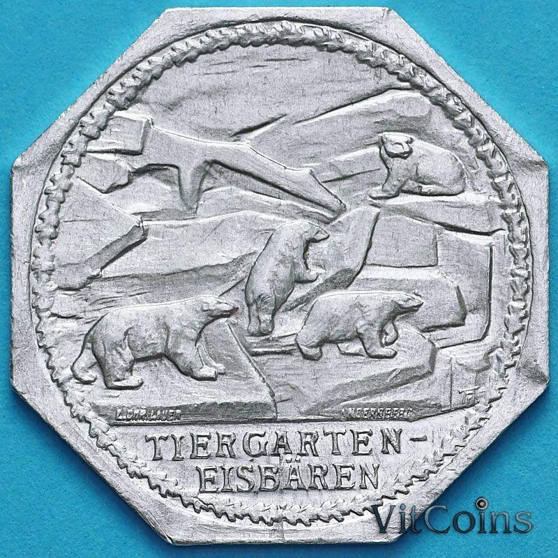 Монета Германии 20 пфеннигов. Трамвайный Нотгельд Нюрнберга. Нюрнбергский зоопарк