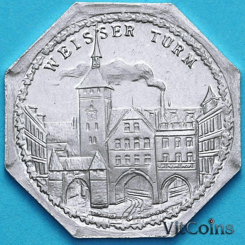 Монета Германии 20 пфеннигов. Трамвайный Нотгельд Нюрнберга. Белая башня.