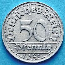 Германия 50 пфеннигов 1920-1922 год. Из обращения.