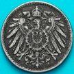 Монета Германия 5 пфеннигов 1915 год. А. На монете есть дата и отметка монетного двора.