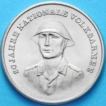 ГДР 10 марок 1976 год.