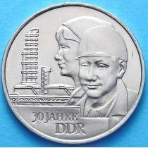 ГДР 20 марок 1979 год. 30 лет образования ГДР.