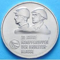 ГДР 10 марок 1983 год. 30 лет боевым рабочим дружинам.