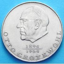 ГДР 20 марок 1973 г. Отто Гротеволь