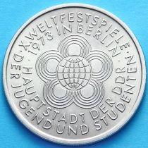 ГДР 10 марок 1973 год. Фестиваль студентов