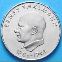ГДР 20 марок 1971 г. Тельман