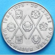 ГДР 10 марок 1975 г. 20 лет Варшавскому договору
