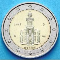 Германия 2 евро 2015 год. Гессен.