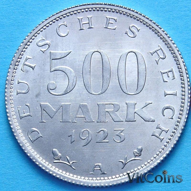 Монета Германии 500 марок 1923 год.