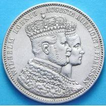 Пруссия 1 талер 1861 год. Серебро. Коронация Вильгельма и Августы.