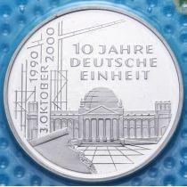 ФРГ 10 марок 2000 год. А. Объединение Германии. Серебро. В запайке.