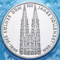ФРГ 5 марок 1980 год. Кёльнский собор. Пруф