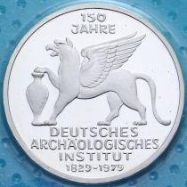 ФРГ 5 марок 1979 год. Археологический институт. Серебро. Пруф