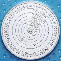 ФРГ 5 марок 1973 год. Николай Коперник. Серебро. Пруф
