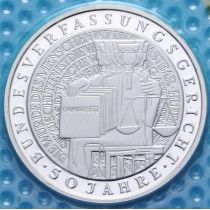 ФРГ 10 марок 2001 год. F. Конституционный суд. Серебро. В запайке.