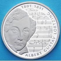 ФРГ 10 марок 2001 год. F. Альберт Лорцинг. Серебро.