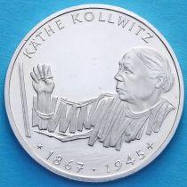 ФРГ 10 марок 1992 год. Кете Кольвиц. G. Серебро.