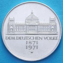 ФРГ 5 марок 1971 год. Объединение Германии. Серебро