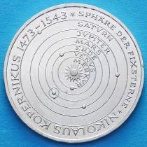 ФРГ 5 марок 1973 год. Николай Коперник. Серебро.