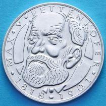 ФРГ 5 марок 1968 год. Макс Петтенкофер. Серебро