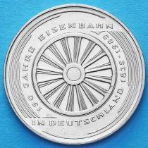 ФРГ 5 марок 1985 год. Железной дороге 150 лет.