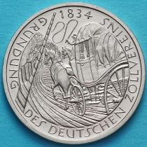 ФРГ 5 марок 1984 год. Таможенный союз.