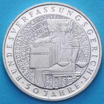 ФРГ 10 марок 2001 год. G. Конституционный суд. Серебро.
