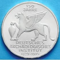 ФРГ 5 марок 1979 год. Археологический институт. Серебро