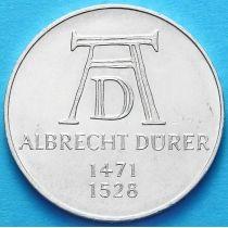 ФРГ 5 марок 1971 год. Альбрехт Дюрер. Серебро