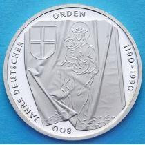 ФРГ 10 марок 1990 год. J. Тевтонский орден. Серебро.